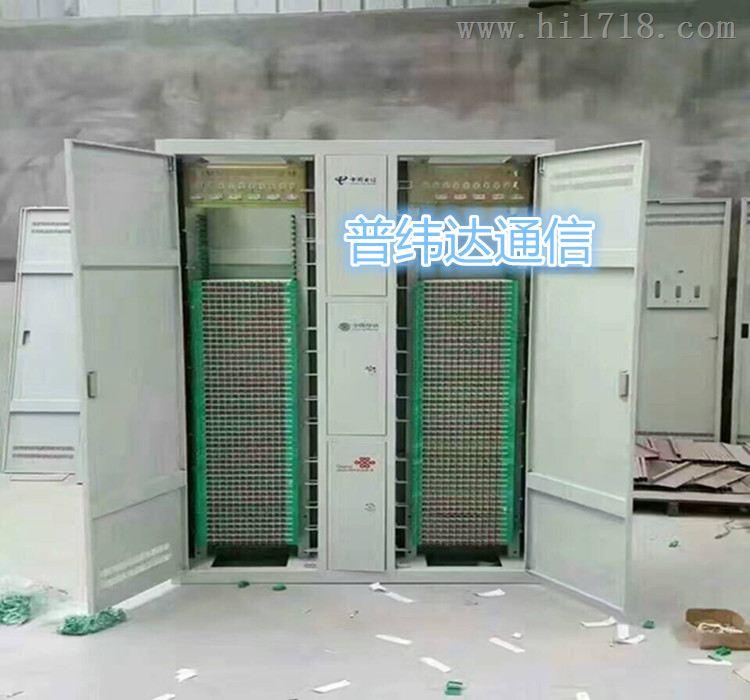 装配正品1152芯融合三合一ODF配线架
