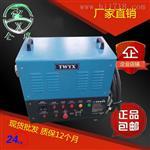 高壓熱風機,熱風加熱器