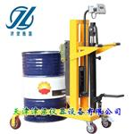 JDTF-450B1腳踏式液壓油桶車