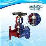 专业生产林德伟特蒸汽波纹管截止阀