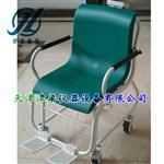 JLZ-200座椅體重秤/血液透析稱重儀/輪椅秤