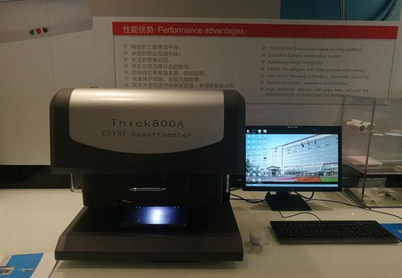 化学镀层厚度测试仪 THICK800A 天瑞仪器