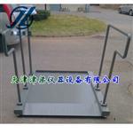 SCS-03碳鋼輪椅秤/輪椅透析秤