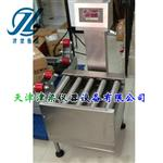 JLZ-808滚筒电子秤加工定制 热销