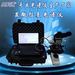 高利通532nm显微拉曼光谱仪厂家