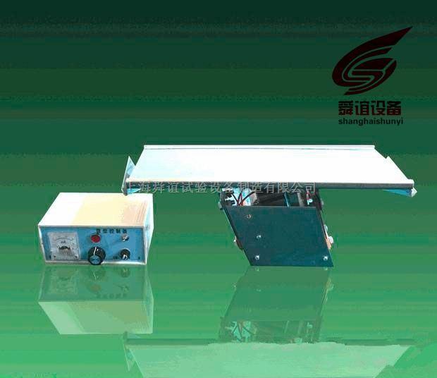 STT-960玻璃珠筛分器生产厂家