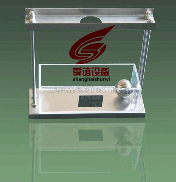 STT-920反光膜耐冲击测定器生产厂家