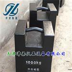 500公斤大型配重砝码/500千克校磅标准砝码价格