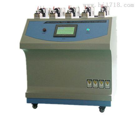 GB14536.20气流控制器寿命性能测试台