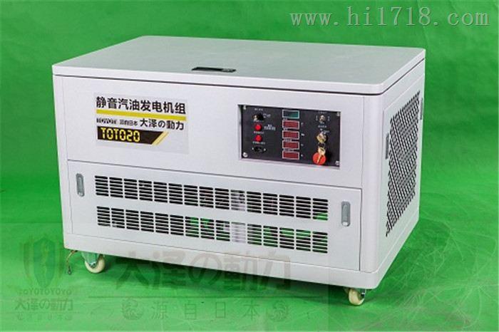 25kw永磁发电机