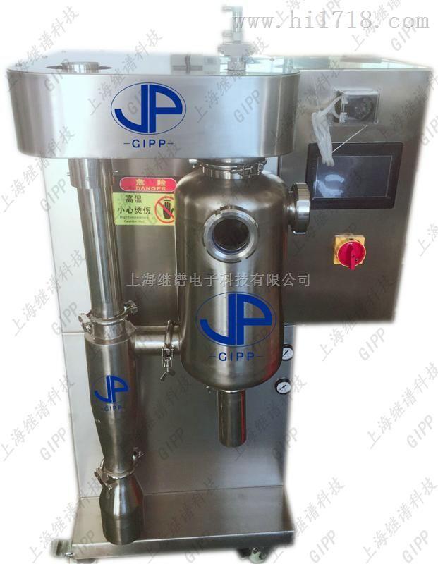 胺基脂肪酸喷雾干燥机制药有机溶剂喷雾干燥机,氧化铝实验室喷雾干燥机
