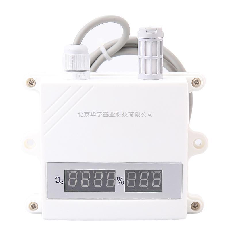 华宇基业HYWSD室内壁挂温湿度变送器