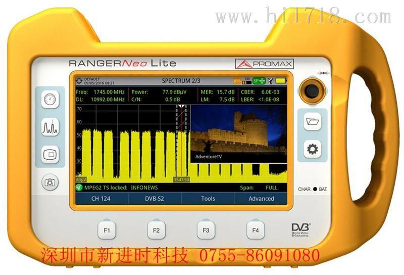 宝马PROMAXRANGERNeo Lite,电视信号分析仪