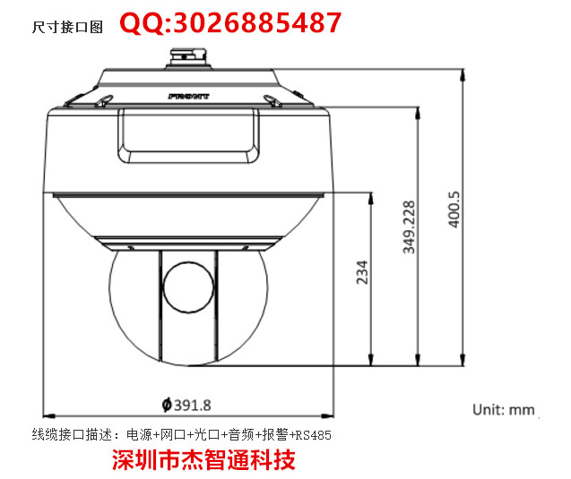 iDS-2DP1636ZX-D产品尺寸图.jpg
