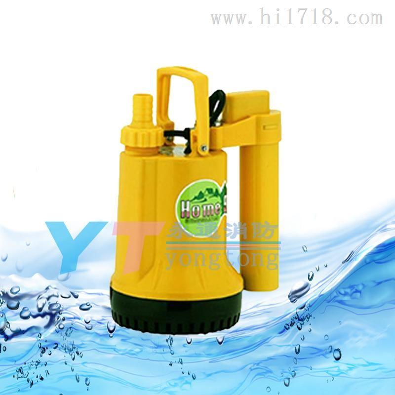 HOME-9A电梯基坑自动抽水泵塑料潜水泵