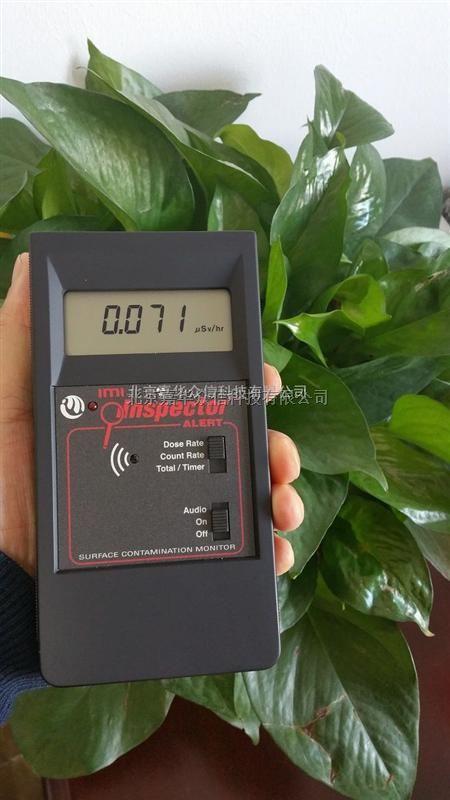 美国Medcom InspectAlert射线检测仪