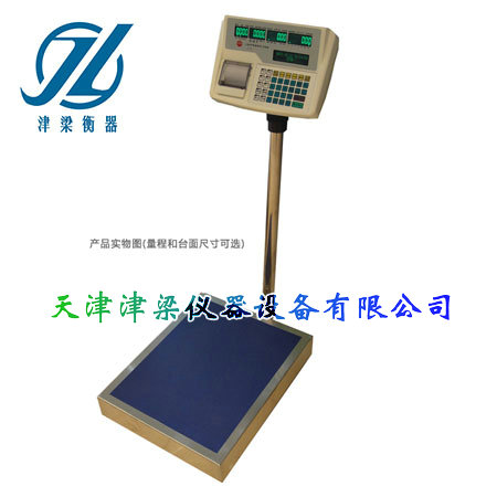 TCS-xA电子台秤/批发市场信息化交易溯源磅秤