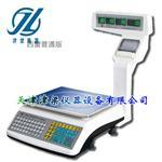 JB-xA价格标签秤/溯源型无线电子价格标签秤