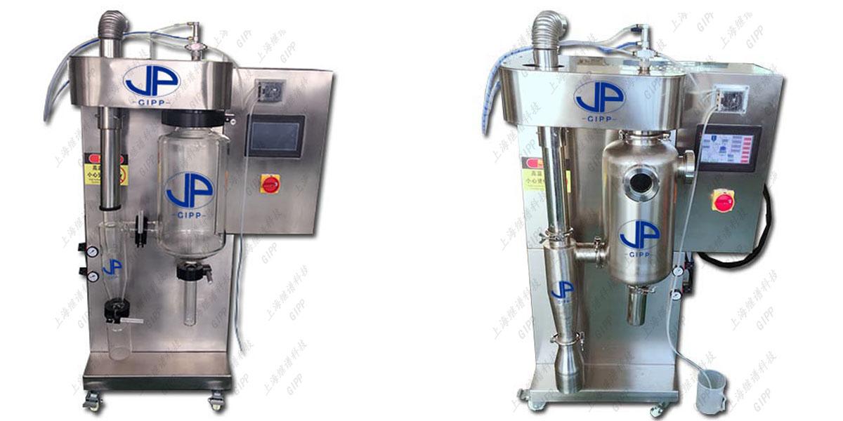 喷雾干燥机2主图jpg.jpg
