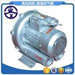 200W高壓風機