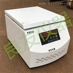 TD5A低速水平臺式礦粉離心機