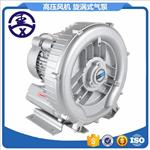 550W高压风机