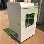 双层小容量空气浴培养摇床TS-2102C