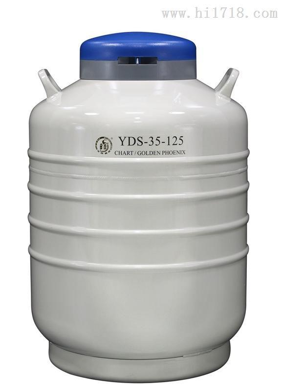 金凤液氮罐生产厂家