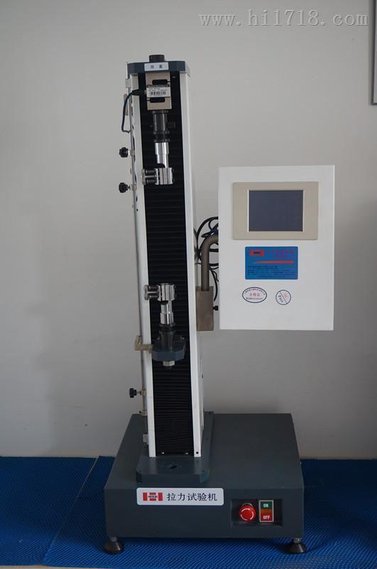 1KN电子拉力试验机