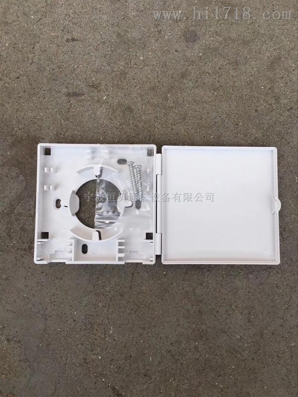 ABS模块盒 SC/FC/LC 恒贝通信1分64ABS盒