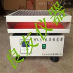 HY-5S回旋振荡器