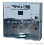 SYZ-550蒸馏纯水装置