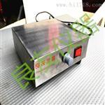 CL-1大功率磁力搅拌器上海生产厂家