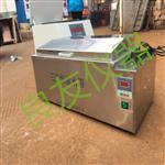 实验室全不锈钢水浴箱 医用控温水箱 数显恒温水浴锅