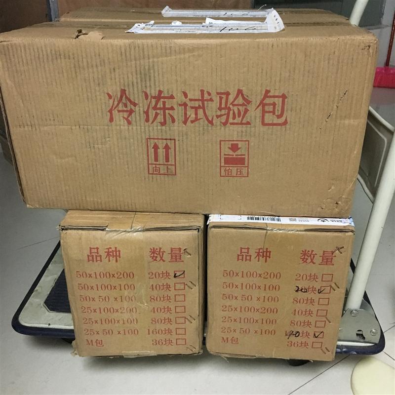 冻藏柜性能试验包,冷冻柜性能测试包