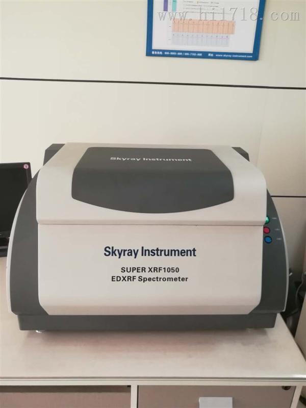 直销国内性价比较好的ROHS环保测试仪器厂家