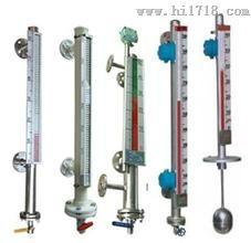 硫酸液位计供应商
