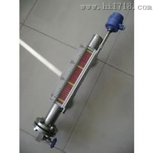 硫酸专用液位计 硫酸专用液位计厂家 硫酸专用液位计价格