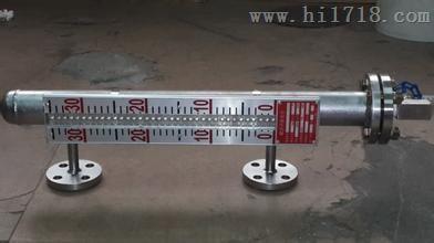 硫酸磁翻板液位计 硫酸磁翻板液位计厂家
