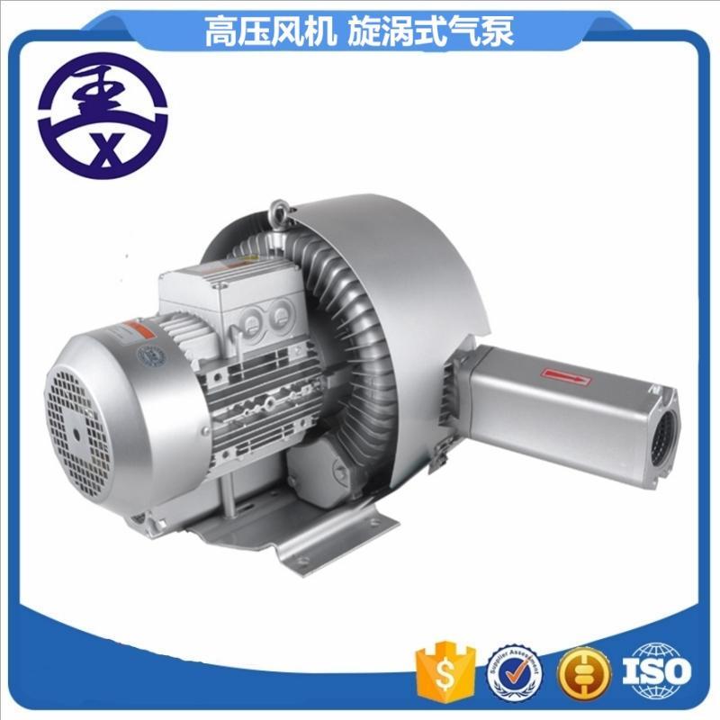 双叶轮气泵
