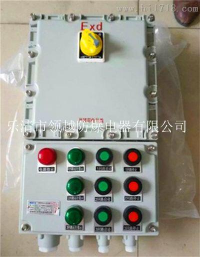 电加热器防爆电控箱