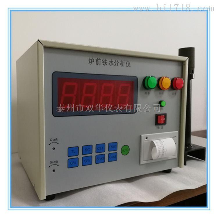炉前碳硅分析仪铁水成分检测热分析仪