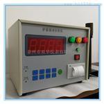 经销批发炉前铁水分析仪厂家供应价格优惠