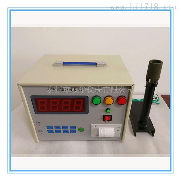 炉前碳硅分析仪江苏厂家生产铁水元素检测仪