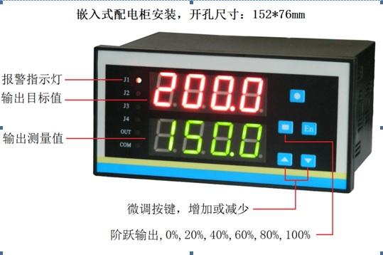 信号源 YK-XHY 4-20mA输出  北京宇科泰吉电子有限公司