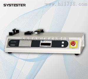 COF导尿管滑爽性测试仪