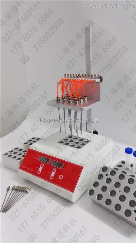 JPN100-12水浴干式氮气吹扫仪