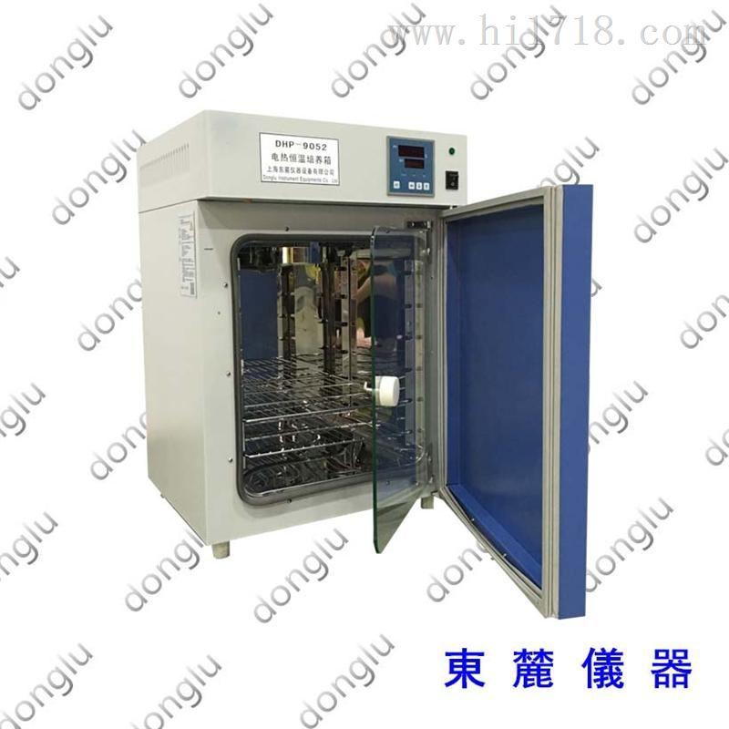 > dhp-9052产品检测电热恒温培养箱 > 高清图片