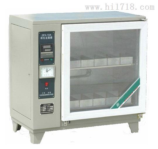ZFX-10A自控砖瓦泛霜箱,工厂直销上海市自控砖瓦泛霜箱