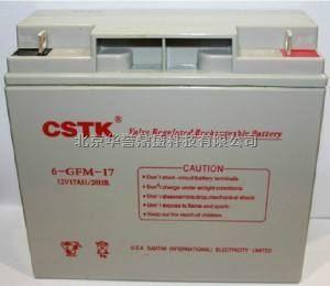CSTK蓄电池-CSTK蓄电池价格
